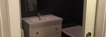 renovation salle de bain avant